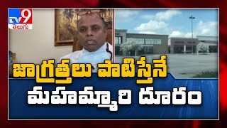 Kentucky state NRIs on Covid 19 cases - TV9