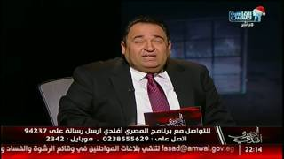 أحمد سالم: كفاية إفترا .. وخير يرد: جمهور المصرى أفندى أهلاوية!