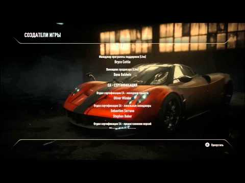 Need for Speed™ Rivals - Credits