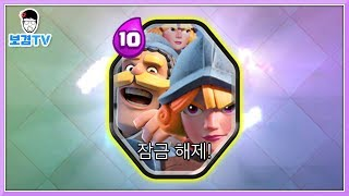 Everything Ends in 30 Seconds ClashRoyale