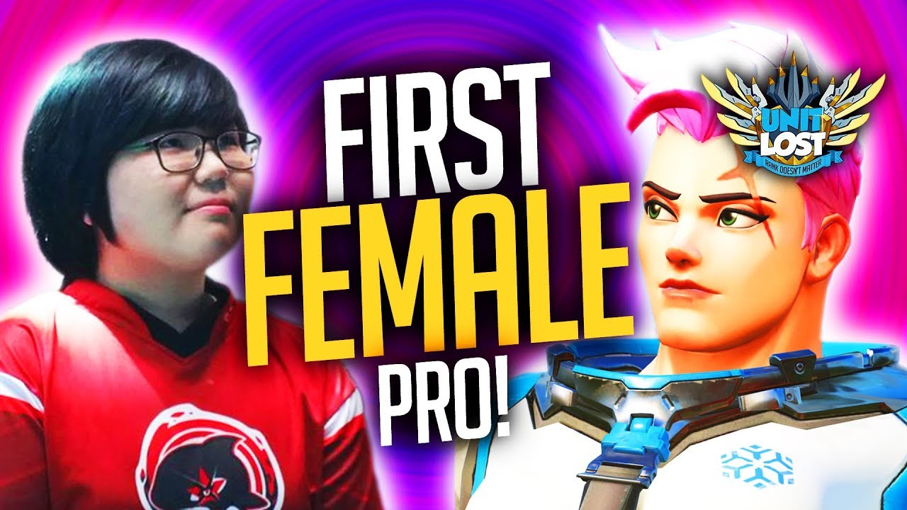 Overwatch Geguri The First Female Pro Signed To An