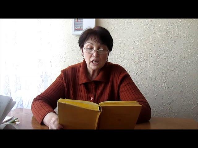 Изображение предпросмотра прочтения – ГалинаКарпун читает произведение «Обломов» И.А.Гончарова