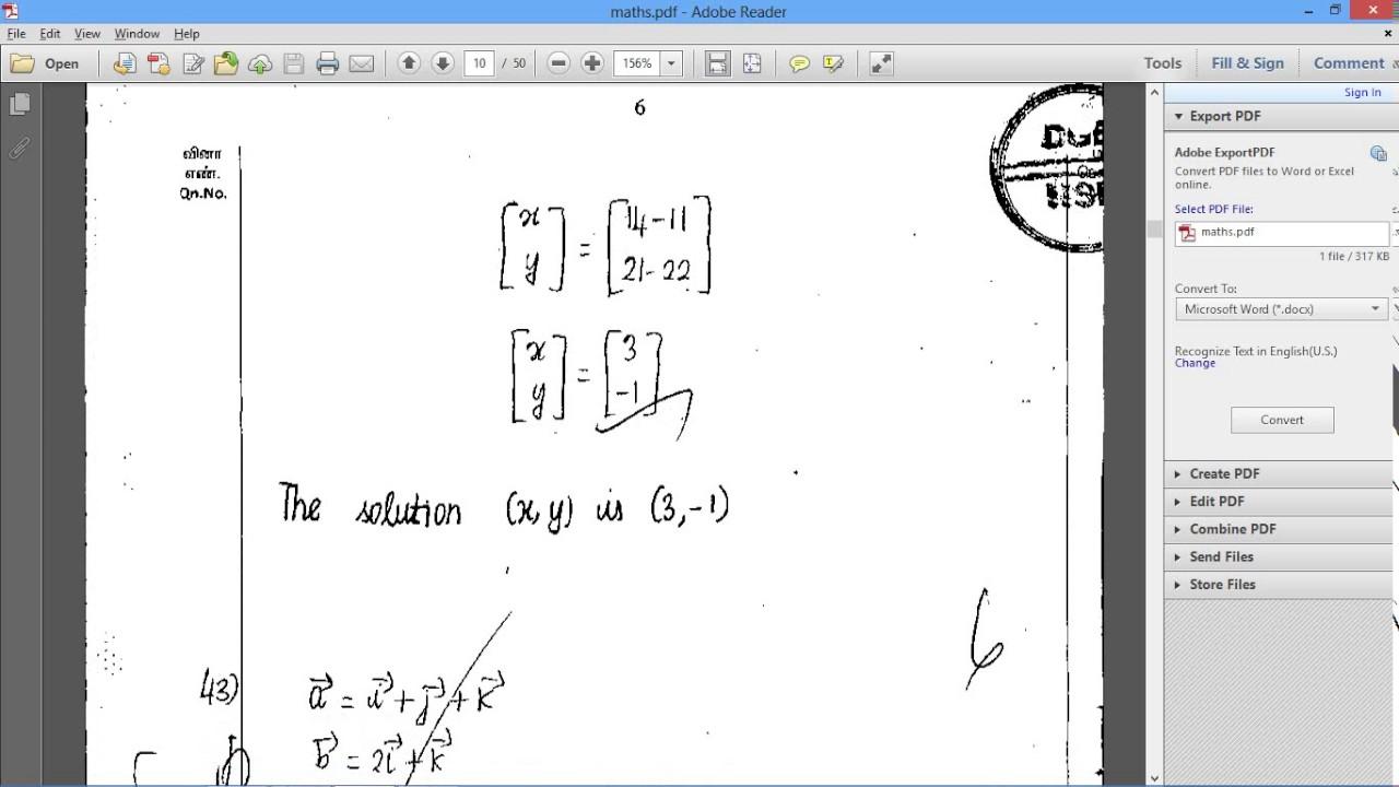 12th Maths Centum Answer Paper | +2 Maths Centum Answer Paper Xerox ...
