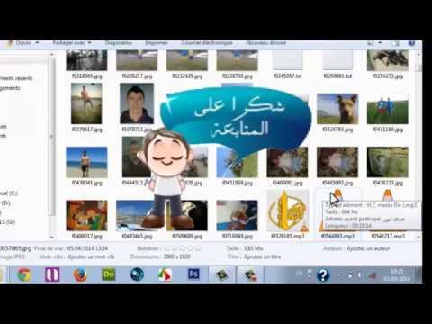 تحميل برنامج استرجاع الصور المحذوفة من بطاقة الذاكرة
