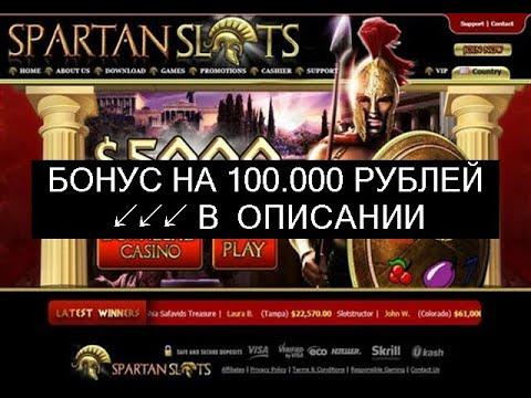Сайты онлайн казино
