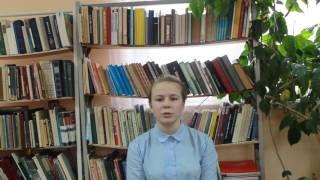 Страна читающая— АлинаМокрушина читает произведение «Ни звуков оркестра...» И.Забуга
