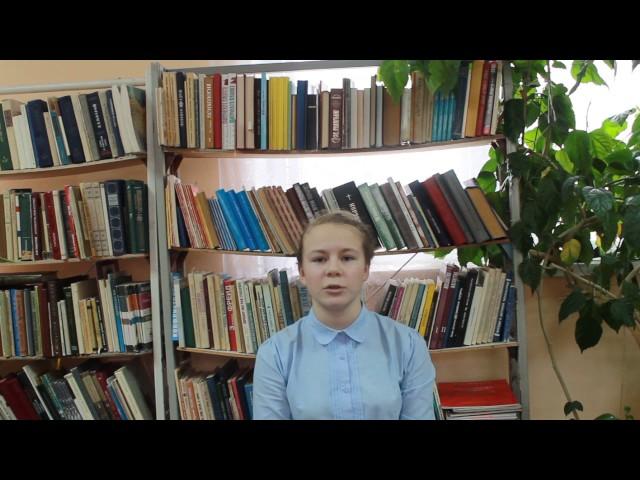 Изображение предпросмотра прочтения – АлинаМокрушина читает произведение «Ни звуков оркестра...» И.Забуга