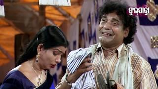 Jatra Emotional Scene - ତମକୁ ତମ ଭାଇ ର ରାଣ Tamaku Tama Bhai Ra Rana