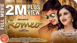 ROMEO | New Nepali Full Movie 2019/2075 | Hassan Raza Khan, Melina Manandhar, Nisha Adhikari