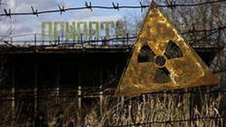 Чернобыль - Боль моя.