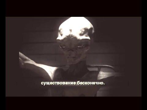 Интервью с пришельцем 2!!