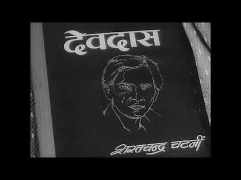 Download Devdas - 1955