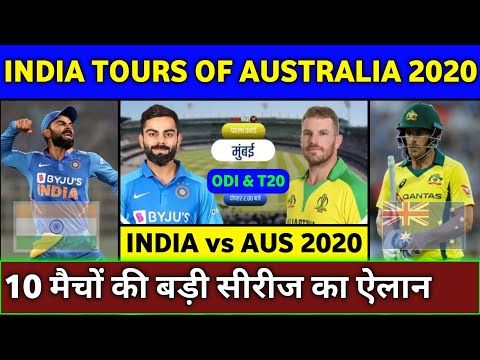 India Tours Of Australia 2020 - Full Schedule & Time Table Of 3 ODI,3 T20 & 4 Test Matches