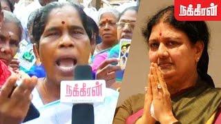 சசிகலா  யாருன்னே  தெரியாது ? Jayalalitha's Niece Deepa Supporters VOICE