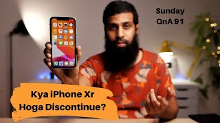 Sunday QnA 91 | iPhone Xr to be discontinued? iPhone SE price, iOS 14