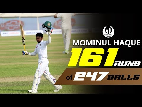 Mominul Haque's 161 Run's Against Zimbabwe || 2nd Test || Day 1 || Zimbabwe Tour Of Bangladesh 2018