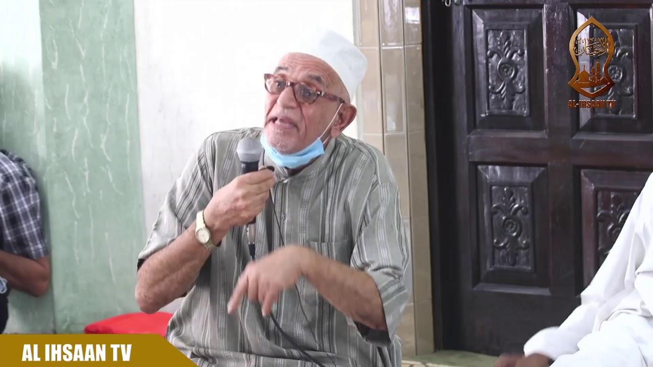 Download KISA CHA NABII SULEIMAN NA UJENZI WA MASJID AQSWA | SHEIKH ABOUD MUHAMMAD