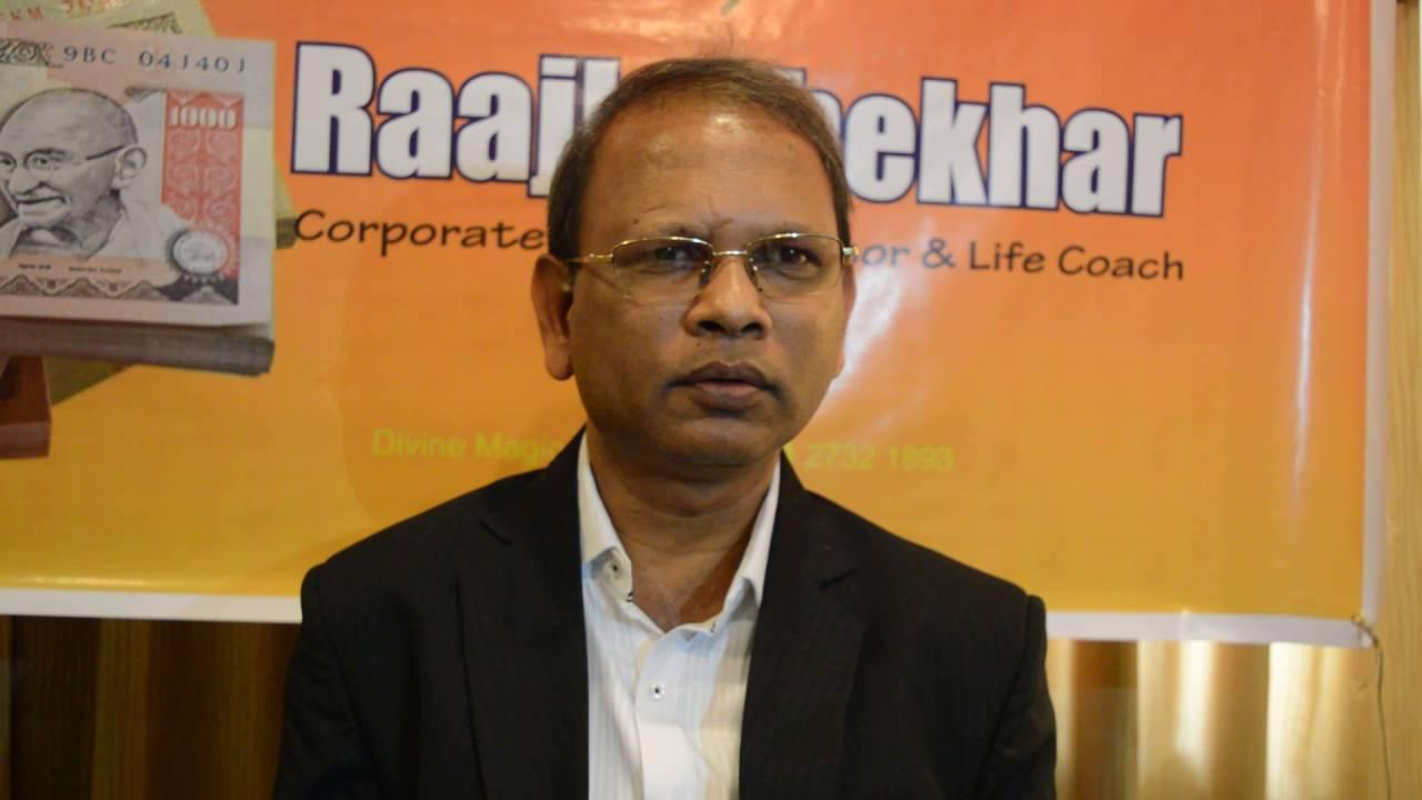 rajendra prasad wikipedia in hindi