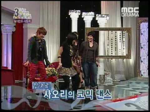 Shinhwa Minwoo Dance 31- 071005 [3][C0l 0r][W 0me n][T@ lk][S h0w]