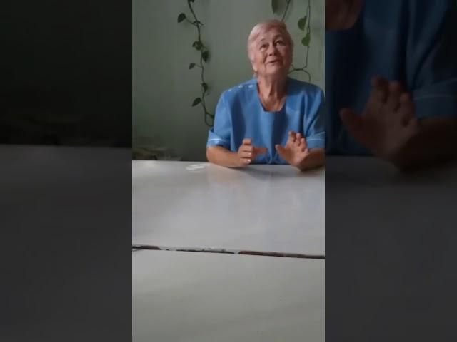 Залечивание ран прибором Шубоши - Комфорт