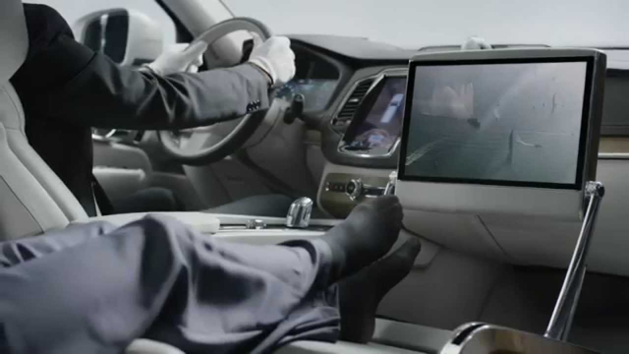 Volvo Cars Lounge Console Youtube