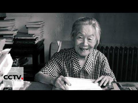 """Yang Jiang Passes Away: First translator of """"Don Quixote"""" dies, aged 105"""