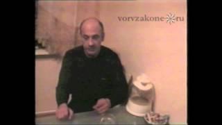 зестафонский вор в законе Нугзар Эргемлидзе