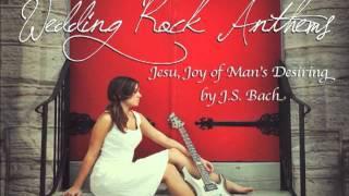 свадебная музыка рок