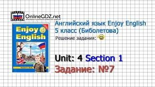 """Unit 4 Section 1 Задание №7 - Английский язык """"Enjoy English"""" 5 класс (Биболетова)"""