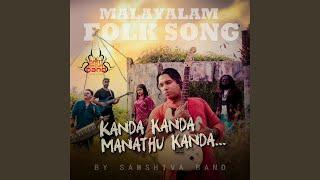 Kanda Kanda Manathu Kanda