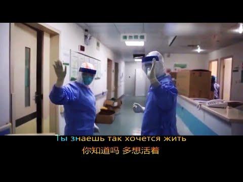 献给抗疫一线的中国医护工作者,这首《多想活着》曾深深感动俄罗斯总统普京