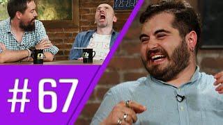 კაცები - გადაცემა 67 [სრული ვერსია]