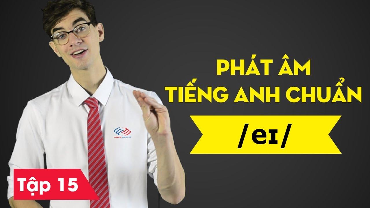 Phát âm tiếng Anh chuẩn : Bài 15 Nguyên âm đôi /eɪ/ [Phát âm tiếng Anh cơ bản #1]