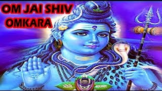 Om jai shiv omkara  ( ॐ जय शिव ओमकारा ) |  aarti shankar ji ki  ( आरती शंकर जी की )
