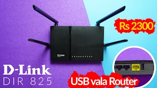 1Gbps D-Link DIR-825 - AC1200 Wi-Fi Gigabit Router Unboxing Review How to use USB