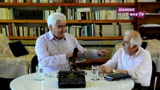 Αμανατίδης: Ιεραποστολές στο Κιλκίς και οι πολιτικές τους-Eidisis.gr webTV