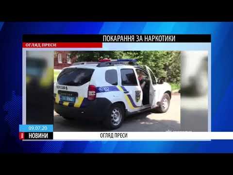 ТРК ВіККА: На Черкащині супутник допоміг виявити пожежу