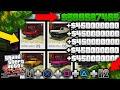 [💲SOLO💲] ARGENT ILLIMITÉ |ULTRA RAPIDE| GLITCH ARGENT INFINI GLITCH GTA 5 ONLINE DLC 1.51 (XBOX/PS4)