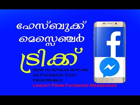 How To Appear Offline On Facebook Chat/How To Logout From Facebook Messenger Android