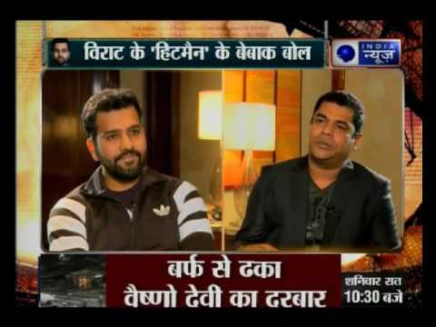 Rohit Sharma with  exclusive interview