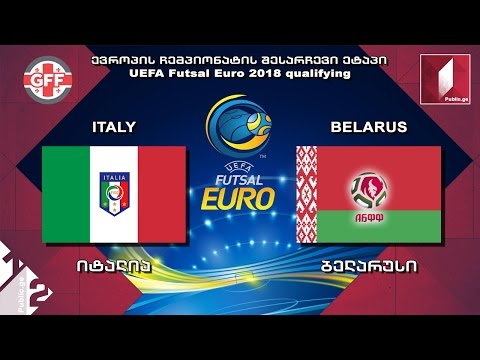 Italy vs Belarus / ფუტსალი. იტალია - ბელარუსი. UEFA Futsal Euro 2018 qualifying