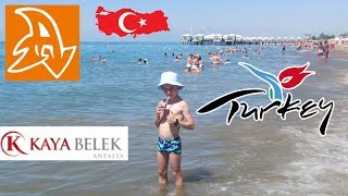 Kaya Belek 5* Пляж и море. The beach and the sea.