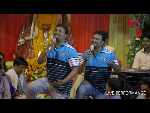 Chandan-Nandan दो जुड़वा भाइयों की अविश्वसनीय गायकी और जुगलबंदी- Amazing Singing TalentShow 2017