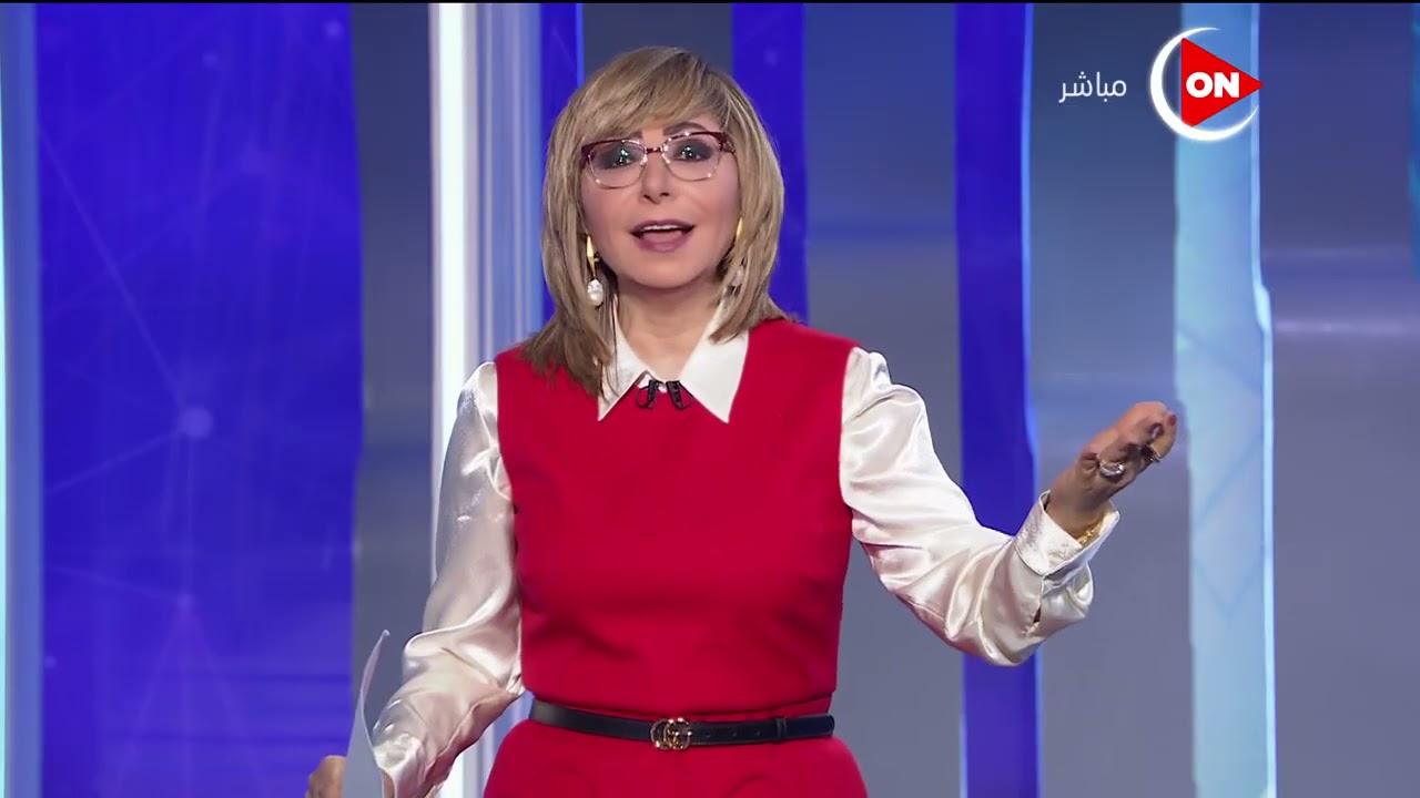 تعليق لميس الحديدي على إنتاج سينرجي برئاسة تامر مرسي ثلاث أعمال لملفات المخابرات العامة  - 21:57-2021 / 4 / 12