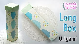 Long Box & Lid, Gift Box Origami (How to make a Paper box)