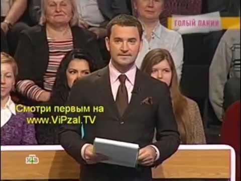 Степан Меньщиков Дом 2 Трахается