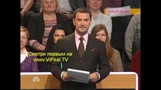 Степан Меньщиков и Алексей Панин в прямом эфире