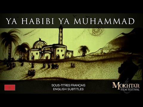 Free download Mp3 Ya Habibi Ya Muhammad ● Mokhtar Film Festival