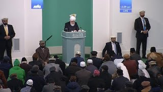 Friday Sermon 2 Feb 2018 (English Translation): Ways of seeking Allah's Protection