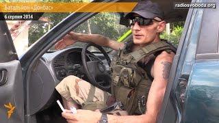 Грузин «Доберман» з батальйону «Донбас»: Росія так само приходила до мене в Грузію